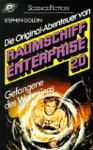 German Edition
